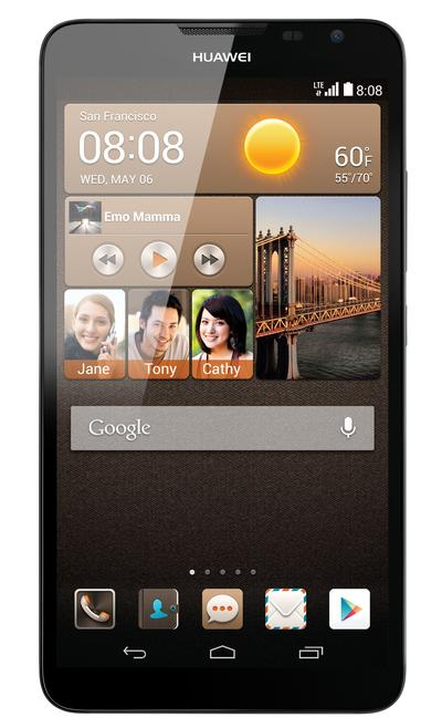 Experience the power of more with HUAWEI Ascend Mate2 4G