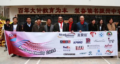 Donation Ceremony of Poverty Alleviation Materials
