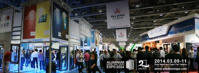 Aluminum Window Door & Facade Expo Celebrates its 20th Anniversary in 2014