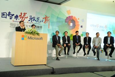 Microsoft ARD Shares Perspective on Lifting China's Innovation into the Future
