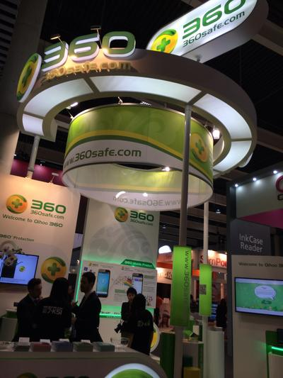 Qihoo 360's Mobile Security Line on Display at MWC 2014