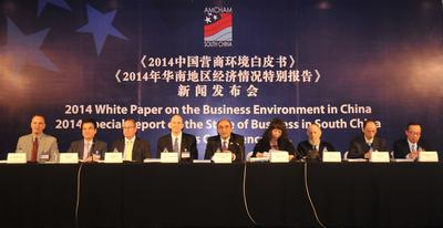 American Companies Confident in China's Path to Reform