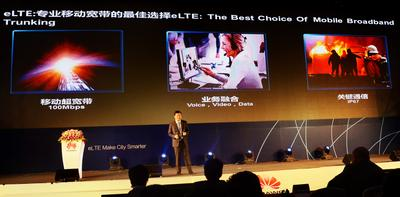 Huawei Shares Vision of Enterprise LTE Technologies at 2014 Global Professional LTE Summit