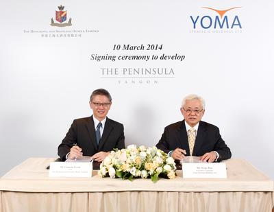 Mr Clement K.M. Kwok, Managing Director and Chief Executive Officer of HSH (left) and Mr Serge Pun, Chairman of Yoma Strategic Holdings Ltd (right). Photo credit Berton Chang