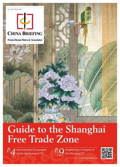 Access your complimentary copy through the Asia Briefing Bookstore.(http://www.asiabriefing.com/store/book/guide-to-shanghai-free-trade-zone-452)