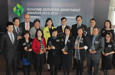 """""""GoHome Serviced Apartment Awards 2013-14"""" Winners Announcement"""
