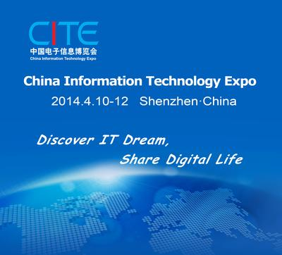 CITE 2014 in Shenzhen, China From April 10 to 12, 2014