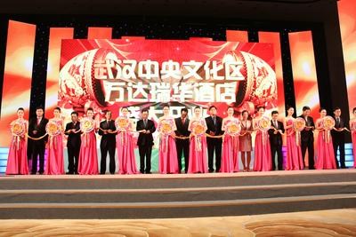 The Opening Ceremony of Wanda Reign Wuhan