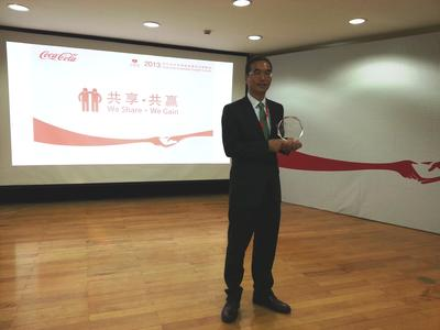 Mr. Alex Mao, Vice President, Marketing & Product Management of Praxair China