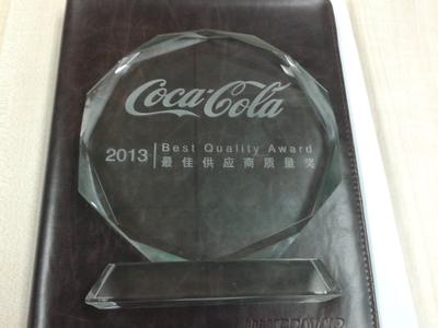 Best Quality Award Trophy to Praxair