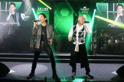 Dicky Cheung partnered with Eddie Ng to present an exclusive music show for the Galaxy Privilege Club Pavilion members at StarWorld Macau