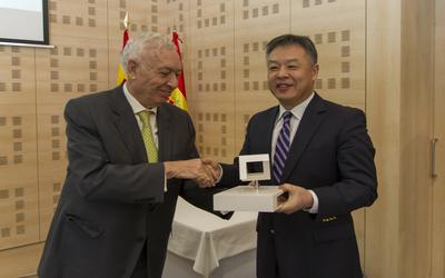Air China Honored with the 5th Spain-China Council Foundation Award