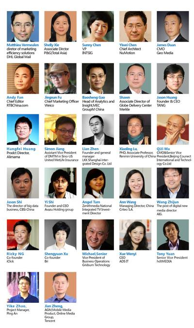 Speakers' Introduction for 2014 TFM&A and ECE