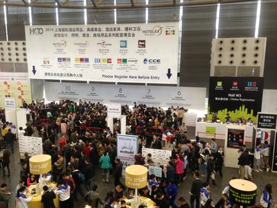 Crowded audiences registered at the site on the first day of 2014 HDD Expo