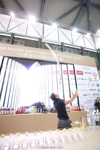Flair bartending competition site of 2014 China International Masters Bartender Competition