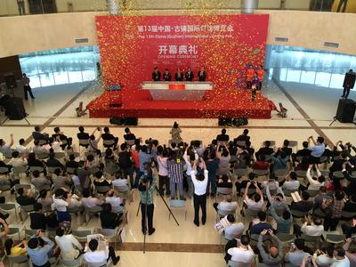 The 13th Guzhen Lighting Fair Concluded Successfully