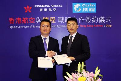 Hong Kong Airlines started strategic alliance with Ctrip.com