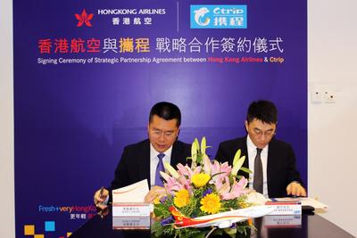 Mr. Li Dianchun, Commercial Director of Hong Kong Airlines, and Mr. Wayne Guo, Director of Ctrip Air Ticketing, signed agreement of the strategic alliance