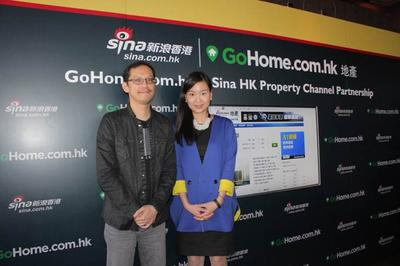GoHome.com.hk Partners with SINA HK to Launch New One-Stop Property Channel