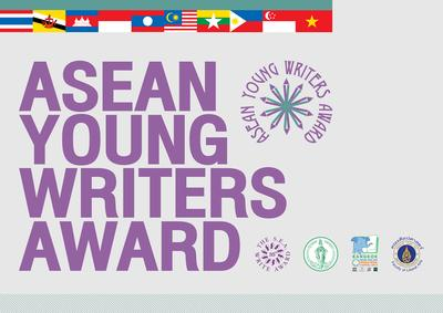 The ASEAN Young Writers Award is the region's literary prize which provides a platform for the creation of a new generation of writers