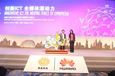 Huawei and Phoenix TV Bring Clouds to the Screen