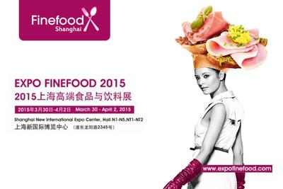Expo Finefood 2015全新形象登陆上海