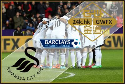 Goldenway Announces the Two-Year Agreement Extension of Swansea City Football Club as Their Major Sponsor