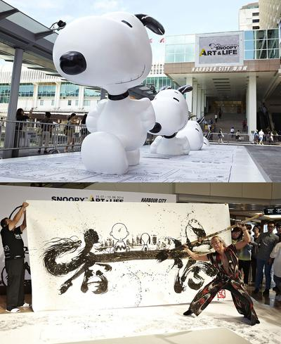 """Dare to Dream"" Snoopy Art & Life Exhibition @ Harbour City"