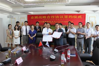 Pantos Logistics signs MOU with Zhejiang Jiabao Logistics of China