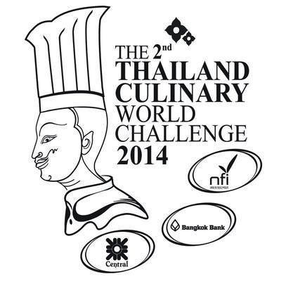 National Food Institute promotes Thai Cuisine and ingredients as part of 'Kitchen of the World' campaign; 2nd Thailand Culinary World Challenge, Aug1-3 Central Chidlom BKK Thailand