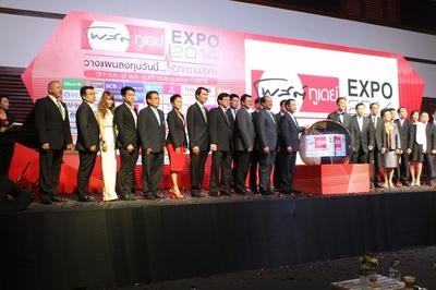 Asia Plantation Capital and Fragrance Du Bois at the Bangkok Investment Expo 2014