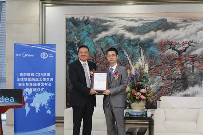 Mr. Jiang Yi (Vice President, China and Hong Kong, CSA Group) is awarding Mr. Miao Xiong Wei (Director, The Oversea Division of R&D Center , The Division of Residential Air-Conditioning) the CSA Group Certification