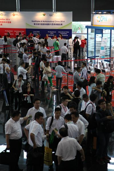 HNC-Crowded People in Registration Hall