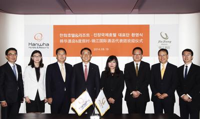 Mr. Young-Chul Kim, General Manager at THE PLAZA (fourth from left) with the hotel's senior directors and Ms. Cinn Tan, SVP Marketing & Sales at Jin Jiang International Hotels (fourth from right) with Jin Jiang's executive team