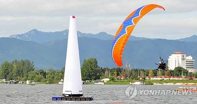 Chuncheon leisure sports festival ready for opening