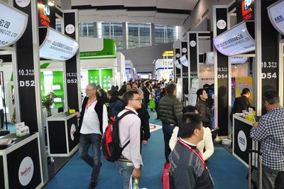 Showfloor of LED CHINA 2014