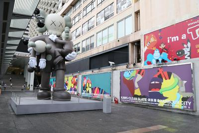 KAWS Clean Slate sculpture is exhibited in Ocean Terminal forecourt