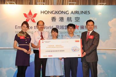 Mr. Sun Jianfeng, Vice President of Hong Kong Airlines (Right) and Ms. Priscilla Wong, local artist (Left) present air tickets to the representatives of the participating schools.