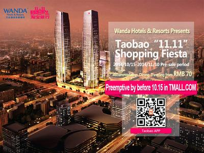 "Wanda Hotels & Resorts Presents Taobao ""11.11"" Shopping Fiesta"