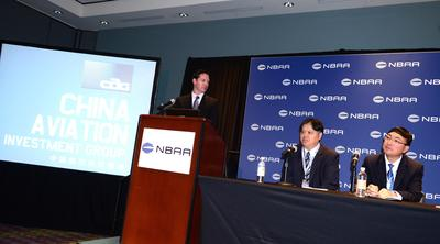 "China Aviation Investment Group Limited ""World Aviation City"" Debut on NBAA2014"
