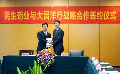 Contract signing ceremony between Minsheng Pharma and DKSH China