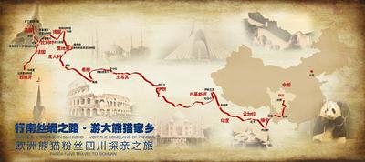 """""""Travelling along the Southern Silk Road • Visiting the Homeland of Pandas- European Panda Fans Traveling to Sichuan"""" Launched in Chengdu, China"""