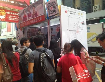 "Many visitors queued up to join ""8th Anniversary Roadshow"". They had fun with games on the party truck and won attractive prizes."