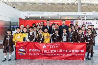 """Kick-off ceremony led by Mr. Stanley Kan (Back row, sixth from right), Director of Hong Kong Airlines' Service Delivery Department, Mr. Li Dianchun (Back row, sixth from left), Commercial Director of Hong Kong Airlines and Ms. Helen Tam (Back row, seventh from right), ambassador of """"Triumph Sky"""" High Junior Programme"""