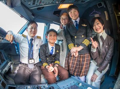 Students got on board a Hong Kong Airlines A330 aircraft and entered the cockpit room for the very first time in their lives