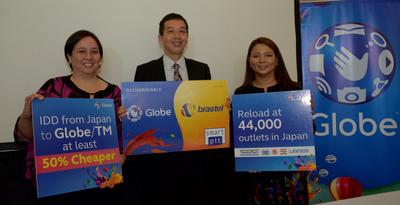 Officials in the photo, from left: Carmina Velayo-Villo - Head of Marketing for Globe International Business; Rizza Maniego-Eala, Senior Vice President for Globe International Business; Jorge Tatsuki Takata - General Manager for Carrier Operations & Support, Brastel