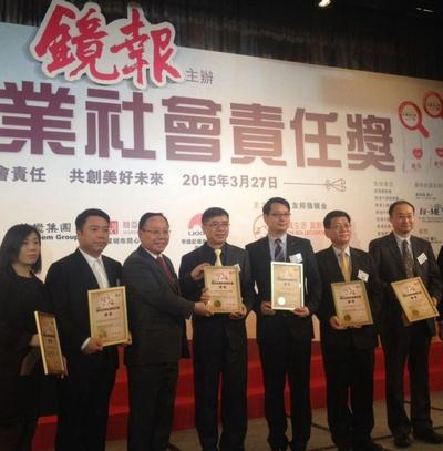 """Vice President, Mr. Li Zhi (far right) accepting the """"Outstanding Corporate Social Responsibility award at Mirror Post's Award Ceremony"""