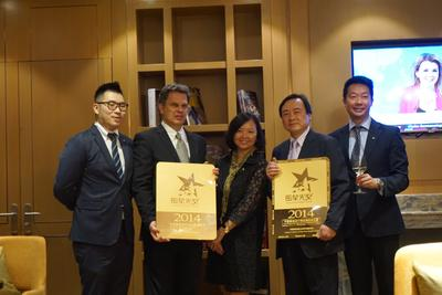 Lanson Place Hospitality Management Limited Wins Multiple Awards at 2015 China Hotel Starlight Awards