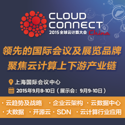 Cloud Connect China 2015