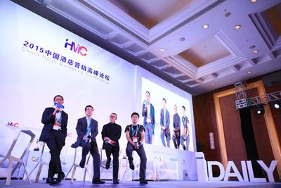 Mr. Simon Zhang, Chief Executive Officer of Jin Jiang International Hotel Management Co., Ltd., gives presentations at the conference (first from left)